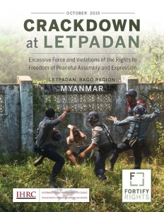 IHRC_FR_Crackdown_REV2_COVER-791x1024