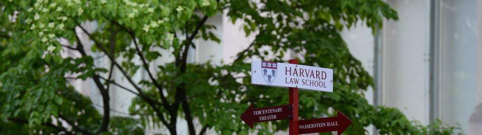 Harvard Law School campus sign