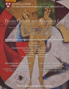 poster-for-trans-gender-in-religious-law-conference-march-2017