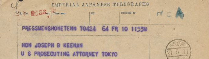 Detail, Joseph B. Keenan Papers, 1942-1947, Box 1, Folder 1, Seq. 20.