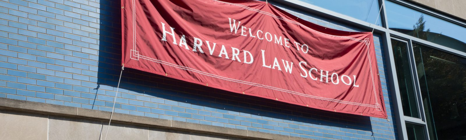 Welcome to Harvard Law School banner